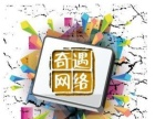 黄冈企业网站建设开发仿站