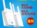 TP-LINK   TL-H29RAampH29EA500M无线