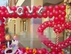 开业气球布置 汽车店气球装饰 婚房气球装饰 小丑