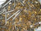 烟台雨润 铜镍饼花锡钼银焊条回收烟台硬质合金回收烟台铣刀回收