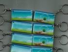 伊春PVC卡印刷|伊春磁条卡印刷|伊春智能卡印刷
