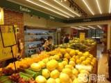 果繽紛水果連鎖,新加坡國際品牌值得信賴