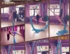 苏州吴中区学钢管舞就来华翎艾菲尔舞蹈工作室