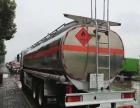 转让 油罐车东风质量过硬 重量轻 售后有保障