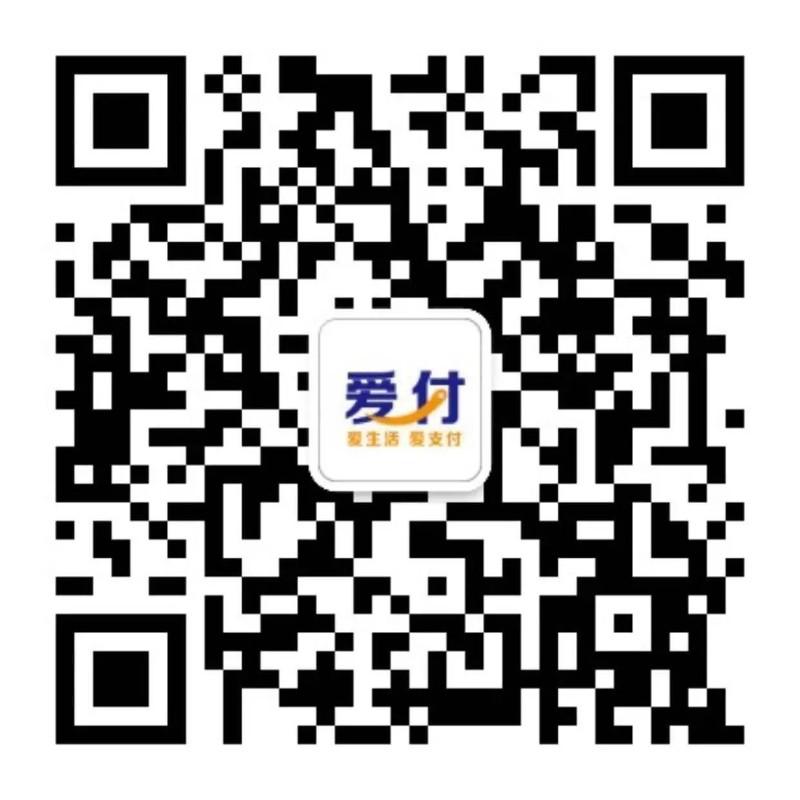 沧州爱付科技POS机招商,开后台有分润