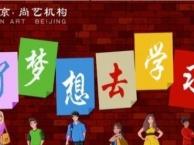 古筝教学的思考临沂尚艺机构古筝教学古筝培训