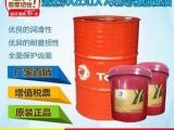 道达尔TOTAL AZOLLA AW系列抗磨液压油液压油