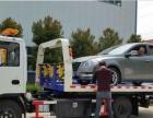 专业改装各种拖车提供上户手续