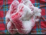 浅红底白尖獭兔毛,手机壳专用,皮草diy厂家直销,浅红霜尖