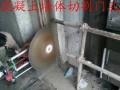 北京平谷区墙体开门开窗 水钻打孔