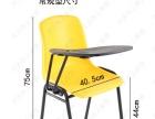 中小学生上课专用一体椅带写字板会议速写椅辅导班学员椅电脑椅子