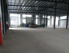 出租东平滨河新区周边厂房2700平,价格优惠