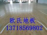 网球运动地板 体育馆地板