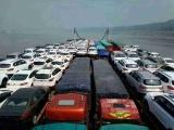 杭州汽車托運公司,全國專線往返 全程保險 只運車不運貨