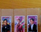 香港天皇巨星邮票