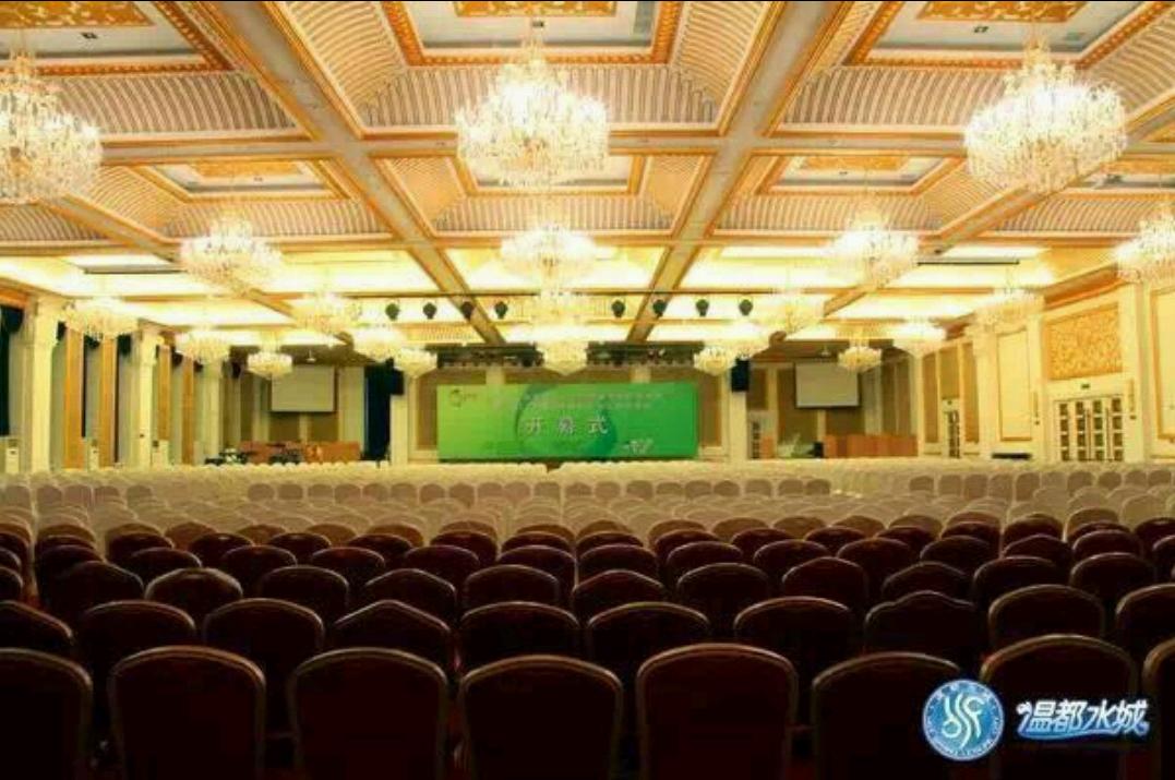 找北京开年会的地方就来北京温都水城会议中心