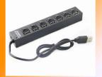 64557口开关USB分线器 USB2.0 HUB集线器扩展器 可带移动硬盘