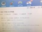 设计游戏i5主机