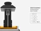 专业3D打印服务中心
