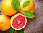 精品水果超市果缤纷加盟