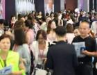 上海美博会时刻表-2020年上海国际美博会