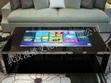42寸大屏 智能触控茶几 多功能茶几 商务茶几 商务洽谈桌