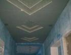 专业砸墙,水电改造,木工吊顶,灯具洁具开关插安装