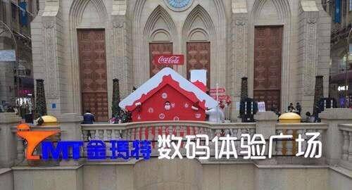 武汉光谷苹果手机分期付款0首付136 4723 3323