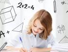 荔湾小学补习哪个机构好,六年级数学英语辅导提分快