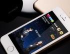 无拆修史一全国包邮--- iPhone系列!