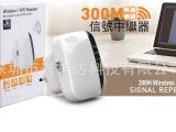 无线WIFI中继器 无线信号延长器 300M无线网络信号放大器