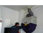 专业油烟机、空调、洗衣机、冰箱、饮水机、热水器清洗