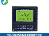 康德广州在线水质分析仪溶氧仪DO检测器