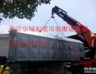 北京通州顺义怀柔昌平大型锅炉起重搬运吊装就位服务公司