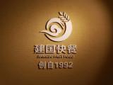 北京團餐配送,企業快餐,團膳,食堂托管,食堂承包,建國快餐