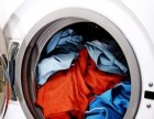 欢迎访问 仪征市 西门子洗衣机 (各区域)售后%维修热线