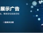 湖南DSP广告