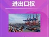 吴中区电子口岸怎么申请-欢迎咨询-七海财税