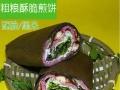山东杂粮煎饼多种口味酥脆煎饼的做法大全