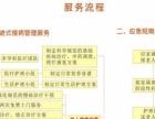 河南省星级医养结合养老机构,中隧养老康护中心欢迎您