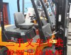 赣州合力3吨叉车销售,5吨叉车特价热卖