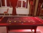 拉斯维加斯扑克桌出租 扑克桌商机 游戏桌厂家供应