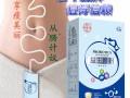 益生菌怎么食用,如何选择益生菌品牌?