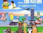 山西太原GIF动画 课件动画 交互动画设计制作公司哪家好?