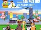 山西太原山西太原广告宣传动画 影视动画 网页动画设计制作
