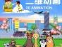 山西太原GIF动画 课件动画 交互动画设计制作公司哪家好
