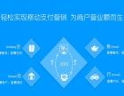 东骏无卡平加盟加盟 技术转让 投资金额 1-5万元