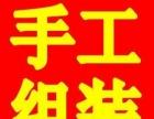 上海加盟 灯具灯饰 投资金额 1万元以下