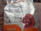 保质保量猫粮狗粮