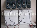 赛格实体店VAT-570汽车轮船楼宇UPS蓄电池电瓶检测仪测试